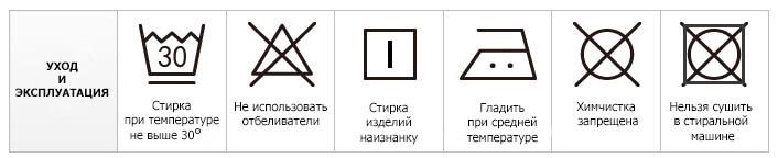 yhod-za-futbolko-s-printom copy