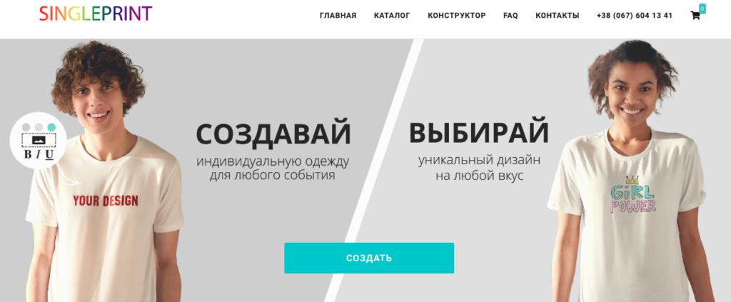создание дизайна онлайн