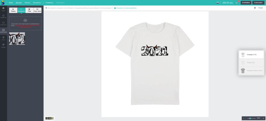 прямий цифровий друк на футболці